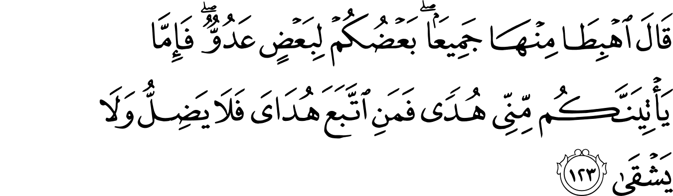 Surat Thaha Ayat 123-124 / Tafsir / Latin /  Artinya